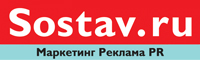 Sostav.ru | Marketing Advertising PR